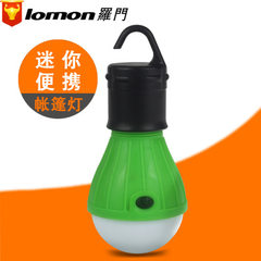 Romen LED bulb lamp plastic camping lamp household outdoor energy-saving lamp mini portable tent lam green