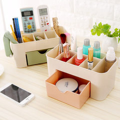 T drawer cosmetics collection box cosmetic brush finishing box desktop jewelry skin care compartment The Nordic powder