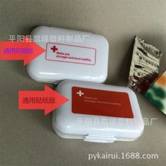 Medicine box manufacturer a week medicine box tour 8 health pill box plastic storage box Universal sticker