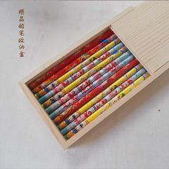 Manufacturer wholesale creative stationery box gift box wooden stationery box large capacity pencil  Can be customized