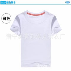 New cotton children`s short - sleeved 61 summer wear cartoon t-shirts for boys and girls Korean vers white 90