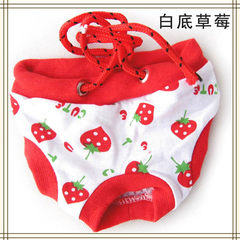 Dogs` physiologic trousers cotton pet`s physiologic trousers sanitary trousers are needed to prevent White strawberry s.