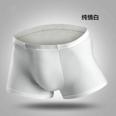 Hot style men`s ice silk underwear men`s ultra-thin breathable underwear jinlun men`s flat Angle pan white l