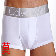 Wholesale men`s underwear mondale CK CHAO KE NI silver edge small flat Angle underwear white m
