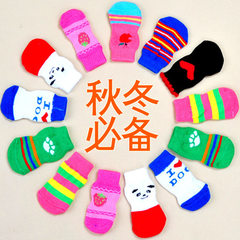 Dog socks wholesale 4 sizes with anti-skid pet socks teddy golden fur socks at the bottom More than design and color