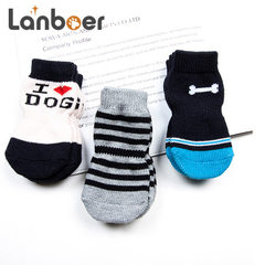 Blue Boer pet goods foreign trade pet socks anti-dirty anti-skid dog socks teddy poodle foot garter Design is random