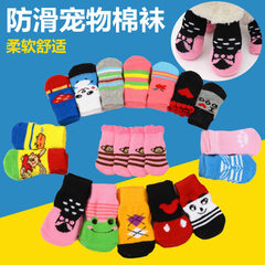 Pet cotton with anti-skid pad socks four indoor dog teddy VIP anti-skid socks are randomly colored random