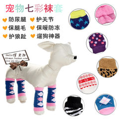Dog knee guard pet socks anti-skid cotton socks dog foot cover teddy poodle poodle supplies dog shoe Purple dot PLW009