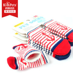 Factory direct selling pet socks wholesale small and medium - sized anti - skid pet foot cover dog c blue