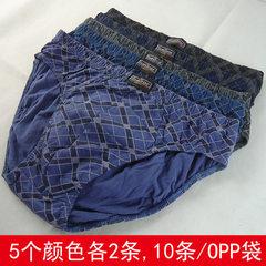 男士三角内裤 全棉印花中腰内裤 格子纯棉透气吸汗三角裤 建议拍5条每个颜色1条 L