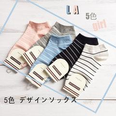 女士全棉条纹短袜四季隐形船袜韩国可爱船袜日系运动袜低帮纯棉袜 5色平均发货 均码