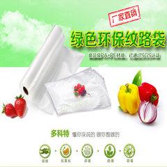 15x25cm shang meiju pattern vacuum bag Dr. Megisi odei wan kangmei dusike 15 x25cm