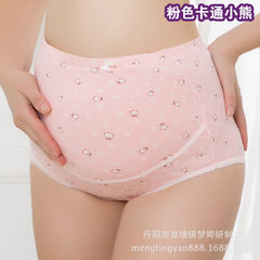 Pure cotton high waist can adjust maternal tummy trousers mengting yan manufacturers wholesale large The pink teddy bear l