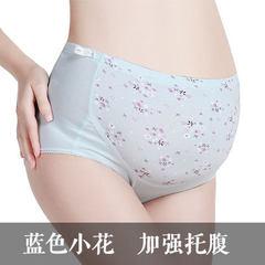 Manufacturer direct sale of large size pregnant women`s cotton underwear can adjust the high waist b blue l
