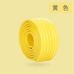 多功能防磕碰桌角包边防护条加宽加厚2米W型儿童安全防撞条批发 黄色 2000mm*80mm*8mm