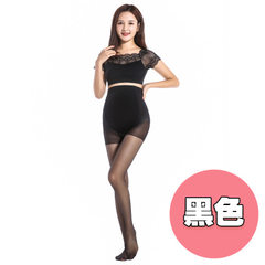 5D. Thin velvet stockings for pregnant women in summer are cut at will without adjusting belt and pa black All code