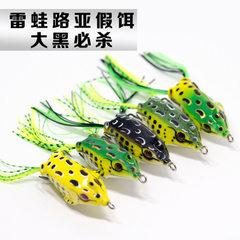 Japanese ray frog lu sub-bait bait bait bait black fish special soft bait fishing bait bait bait bai yellow-l1
