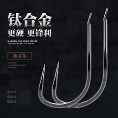 New guan dong titanium alloy fishing hook in bulk without barbed hook crucian carp wild hook hook ho No. 0.3