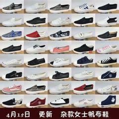 帆布鞋女鞋杂款鞋库存处理地摊货源三次硫化品牌鞋特价学生鞋批发 杂款帆布女鞋 34-40多小码