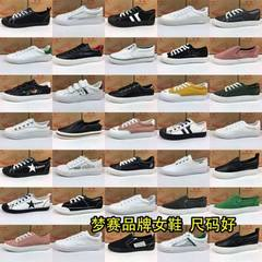 Mengsai brand women`s shoes miscellaneous inventory of new spring fresh goods high-quality women`s s Women`s shoes from dream match 35-40 yards matched normally