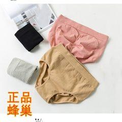 正品3D蜂巢暖宫内裤生理裤收腹提臀性感日系棉质面料包臀三角裤女 灰色 均码