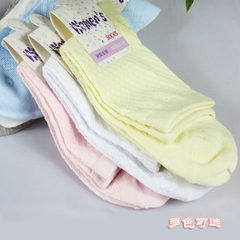 Manufacturer direct selling pure cotton socks spring and autumn thin style socks for students in hos Color random All code