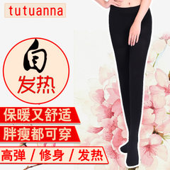 Tutuanna pantyhose classic pure color wrapped wool base pantyhose spring and autumn warm hosiery 160 black Split pants