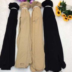 100d velvet pantyhose loose women`s leggings cheap swan silk pantyhose black Even the feet
