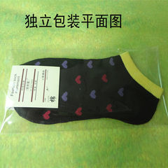 Cotton socks women ship socks wholesale city stalls socks wholesale direct selling manufacturers soc black 36-39