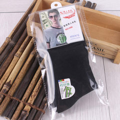 Men`s pure color socks in independent packaging socks men`s socks floor socks gift socks spring and  black All code