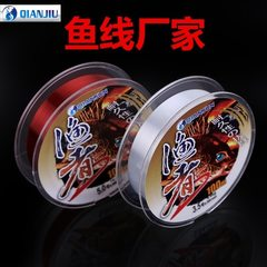 Manufacturer special price for cheap fishing line distant investment fishing line 100 m nylon line t white
