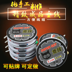 Manufacturer direct selling new products label pure handmade product line fishing convenient main li 3.6 meters