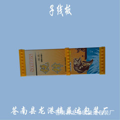 Fishing line sub - line yida packaging line strength manufacturers hook manufacturers customized 10  2.0