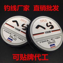 Hai-rod nylon fishing line fishing line 100 m throwing rod line fishing gear manufacturers direct li White 0.4