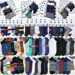 Spring and summer new men`s socks stripes with low upper light invisible socks manufacturer of simpl Mixed model of distribution Small delivery