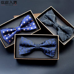 Men`s bow tie suit British fashion Korean version of the trendy hot style bow manufacturers can be c PT01