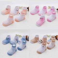 Spring and summer thin breathable mesh baby socks children socks short socks boneless suture baby so T147 jade powder mesh baby socks SSS code (0-6 months) is suitable for foot length of 6-8 cm
