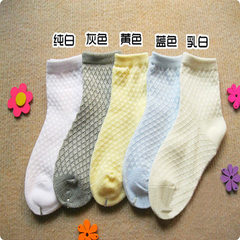 [small grid] summer thin children`s net stockings comfortable breathable pure cotton children socks  The flat squares 9-12 years old
