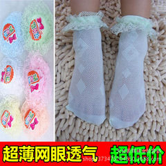Children`s summer socks baby socks socks socks girls stockings princess stockings lace lace lace sto white 2-9 years old thin lace lace socks
