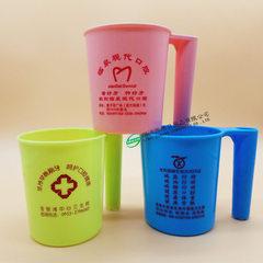 厂家 公共卫生宣传礼品洗漱健康杯 漱口杯 广告牙刷杯 三减三健宣 混色 12.8*10cm