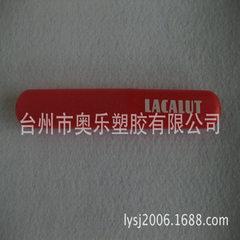 【台州奥乐塑胶】供应卫生保健牙刷盒,塑料牙刷盒,牙刷架 21X3X2CM