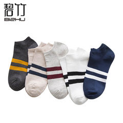 Blue bamboo socks men`s socks cotton socks summer thin men`s anti-odor low top sports socks men`s so 2342 [color mixing] All code
