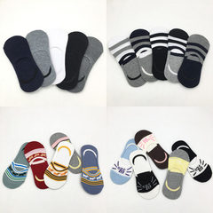 Factory direct sale summer new women`s socks breathable moisture absorption cotton pure color leisur Male 1 5 color hair