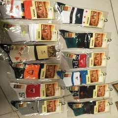 库存正品刺绣品牌男袜运动袜男士中筒袜手工对目袜子批发 多色 均码