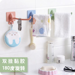 Creative cartoon towel rack can rotate toilet small items hanging rack kitchen cleaning cloth towel  Light green