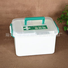 Factory direct selling plastic hand - held sealed medicine box hospital pharmacy gift health anti -  green 18 * 25.5 * 15 cm