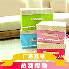 日式田园布艺扣扣箱 衣物储物箱 杂物收纳箱 玩具整理箱 内衣收纳 黄色