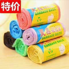 The household receives the environmental protection household multi-color broken garbage bag toughne Color random hair