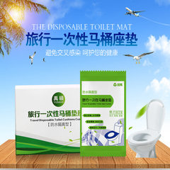 Travel on business trip disposable toilet seat cleaning waterproof seat cushion anti-bacteria toilet transparent 40 48 cm *