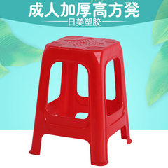 Manufacturer direct selling Japanese adult thickening high square stool high quality pp plastic chai blue 24.5 cm * 24.5 cm * 45 cm